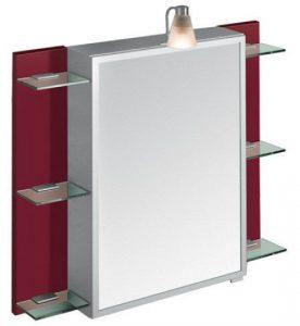 Spiegelschrank oder Wandspiegel? - neuesbad Magazin