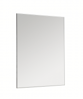 Cosmic B-Box Spiegel, (60 X 80 cm), B01001001