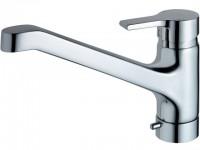 Ideal Standard Küchenarmatur Active Niederdruck Ausld.230mm