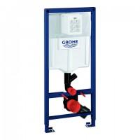 GROHE Rapid SL für Wand-WC 39002 mit, Spülrohr für externe Geruchsabsaugung, 39002000