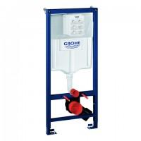 Grohe Rapid SL für WC 38536 mit Zubehör für Vorwandmontage, 38536001