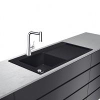 Hansgrohe Select 220 Spülencombi 450 chrom C51-F450-11, 43227000