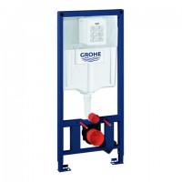 GROHE Rapid SL für Wand-WC 38897 H:1,20m für WCs mit Auflagefläche unter 20cm