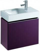 Keramag Waschtischunterschrank iCon xs 840053, B: 520, H: 420, T: 308 mm, 840053000