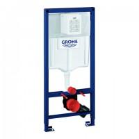GROHE Rapid SL für WC 38528 BH 1,13m mit Spülkasten GD 2