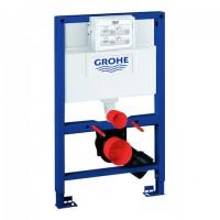 GROHE Rapid SL 38526 für Wand-WC BH 0,82m mit WC-Spülkasten 6-9l
