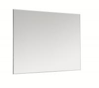 Cosmic B-Box Spiegel, (100 X 80 cm), B01001003