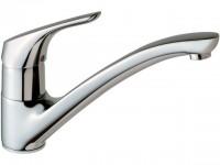 Ideal Standard Küchenarmatur Cerasprint Neu Niederdruck chrom