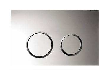 Sigma20 Betätigungsplatte für 2-Mengen-Spülung Platte=glanz / Ring=matt / Drücker=glanz 115778KH1
