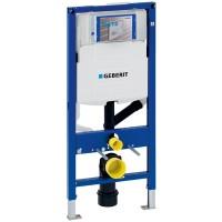 Geberit Duofix Wand-WC-Element 112 cm mit Unterputz-Spülkasten Unterputz 320 für Geruchsabsaugung Um