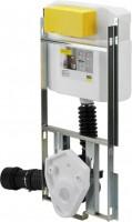 Viega WC-Modul Steptec 8461.21, in 1130x430mm Stahl