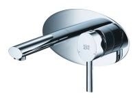 Neuesbad 6000 Wand-Waschtischarmatur oval - 2011 -
