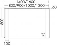 Burgbad Leuchtspiegel RL40 Melamin 800x800x60 Melamin Weiß, SP218_BR0800F4950