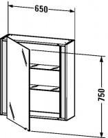 Duravit Spiegelschrank Ketho T:180, B:650, H:750mm, KT7530 , Front/Korpus: nussbaum natur, KT7530L79