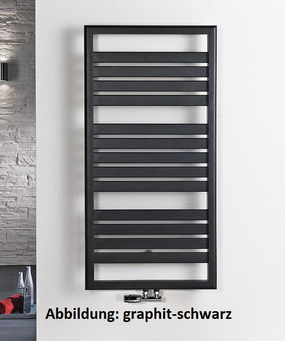 hsk design heizk rper image 600 x 1200 mm farbe anthrazit. Black Bedroom Furniture Sets. Home Design Ideas