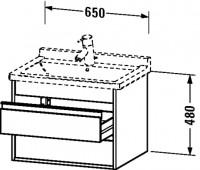Duravit Waschtischunterschrank wandhängend Ketho T:465, B:650, H:480mm, KT6643