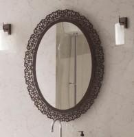 Globo Paestum PASA38 Spiegel 95 x 71 cm silber