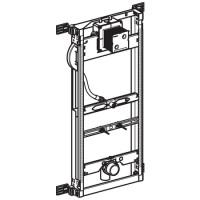 Geberit Kombifix Element für Urinal 109-127cm Universal, für Sprühkopf, 457606001
