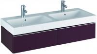 Keramag Waschtischunterschrank iCon 840221, B: 1190, H: 240, T: 477 mm, 840221000