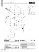 Ideal Standard Wandbefestigung für Brausestange, F960891AA A5686AA